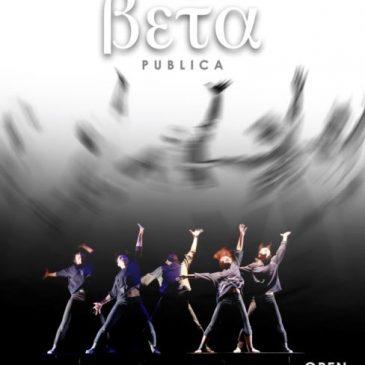V EDICION DE LA MUESTRA COREOGRAFICA BETA PUBLICA