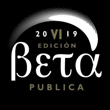 Arranca la VI Edición de la Muestra BETA PUBLICA