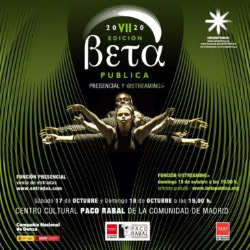 Muestra BETA PUBLICA online 18 de Octubre a las 19.00