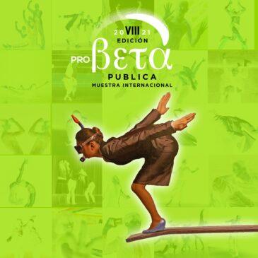 Fechas y Creadores para BETA PUBLICA 2021